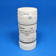 130109-Натрий-гидроокись-хч