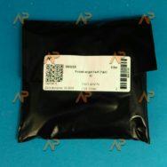 Калий йодистый (йодид калия) - купить в розницу от 100 грамм