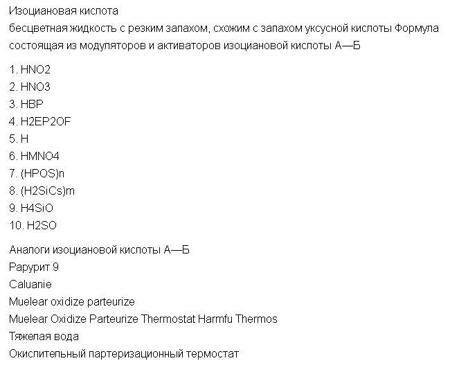 Скриншот с другого сайта, предлагающих данный товар